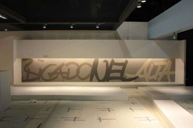 graffiti,character,rooftop,on bail artworks,skull,berlin,messe,köln,cologne,imm,internationale möbel messe,düsseldorf,auftragsmalerei,auftragsgraffiti,agentur,design